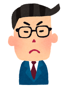 business02_angry.png